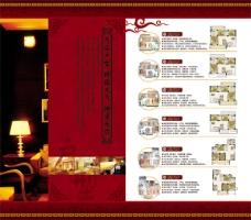 古典风格地产宣传单