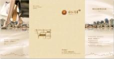 房地产四折页广告宣传单