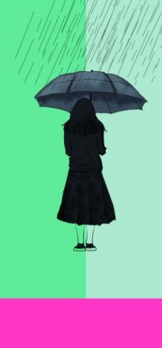 雨中人图片