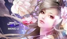 QQ西游图片