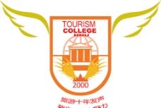 海大旅游学院10周年T图片