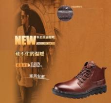 男士皮鞋休闲专用主图