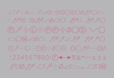 Amgdt字体下载
