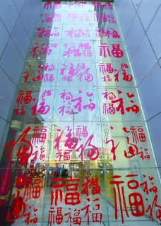 青岛阳光百货图片
