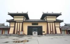 汉高祖原庙图片