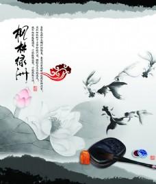 中国风古典设计元素PS