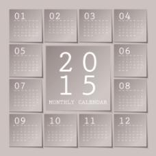 简洁2015年日历