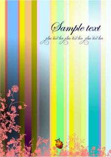 彩虹渐变背景纯色花纹矢量素材