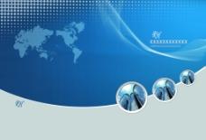 企业 企业画册 蓝色 大气 科技