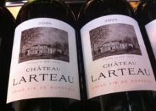 艺术之源葡萄酒图片