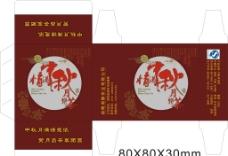 中秋月饼茶图片