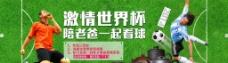 淘宝世界杯紫砂壶首页图片