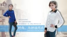 女装衬衫海报图片