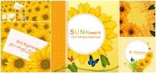 向日葵黄色蝴蝶留言板网格背景