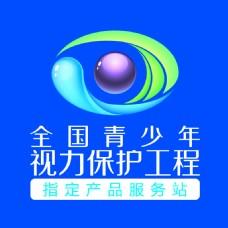 保护青少年视力