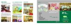 硅藻泥宣传单图片