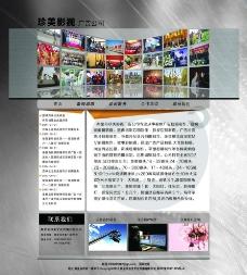 摄影网站设计