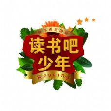 文字logo