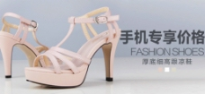 夏季女鞋图片