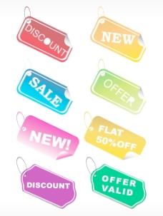 设计师购物标签在不同的颜色