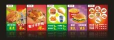 汉堡店灯片图片