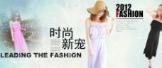 夏日海滩裙促销海报图