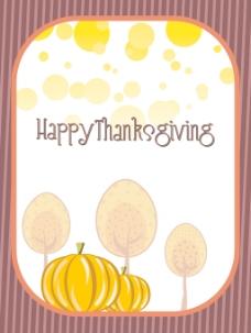 为感恩节快乐矢量