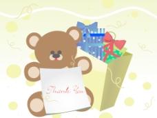 快乐的感恩节的插图
