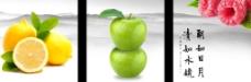 无框画 水果
