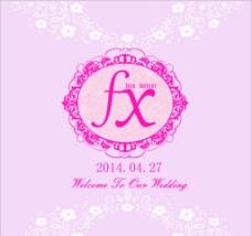 主题婚礼背景展板图片