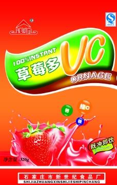 草莓多图片