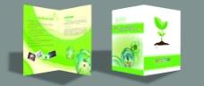 折页设计 环保广告
