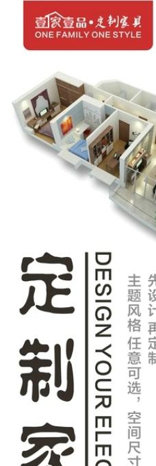商场中庭吊幅图片
