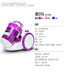 吸尘器产品说明