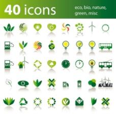 绿色环保主题icon素材