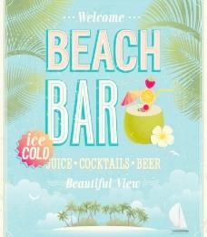 悠闲的海滩酒吧海报矢量素材