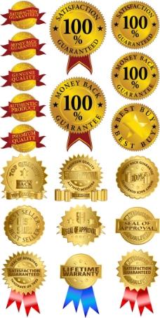 金色齿轮标签矢量素材