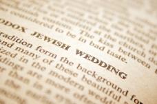犹太人婚礼