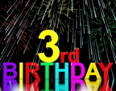 第三或第三岁生日庆祝的烟花