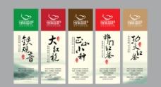 茶包装标签图片