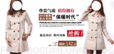 保暖时代新品上市淘宝促销海报