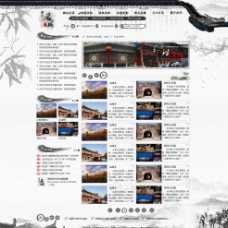 網站模版 中國風  歷史名城列圖片