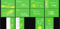 绿色简单的名片设计矢量素材