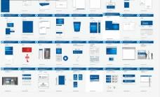 科技商业蓝色品牌形象形象设计