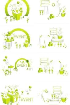 绿色三维生活设计元素矢量素材
