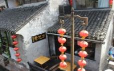 西塘老地方图片