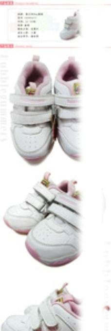 运动鞋描述 详情图片