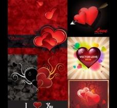 5浪漫的情人節矢量卡