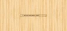 精致的搜索领域对木材纹理PSD