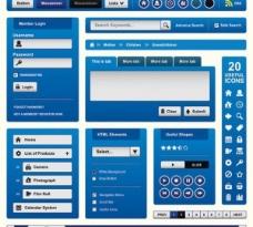 惊人的蓝色矢量Web UI工具包